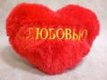 Мягкие игрушки в подарок на День святого Валентина